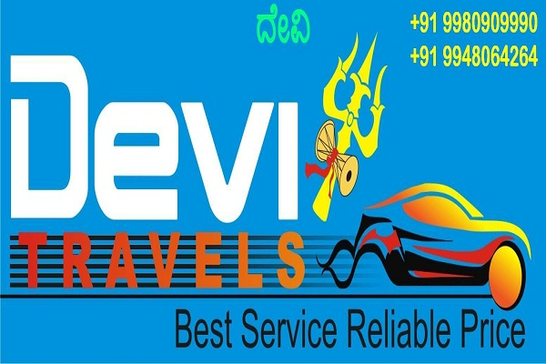 Devi travels mysore +91 9341453550/+91 9901477677